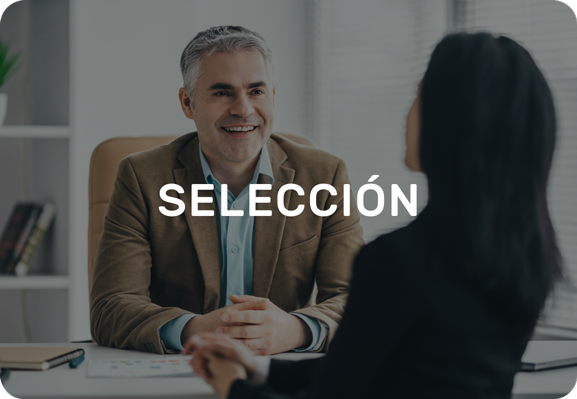bigmond_seleccion_2020